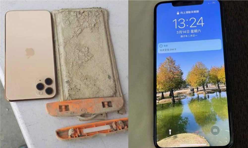 Taiwan iPhone 11 recovered from lake