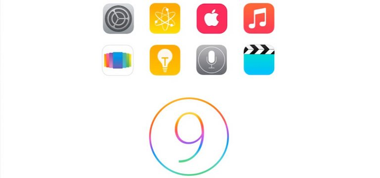 How to Get iOS 9