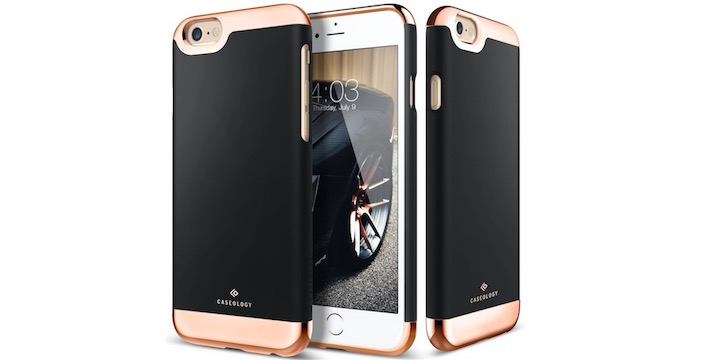 Rose Gold Dual Layer Slider Case for iPhone 6s - 58% OFF