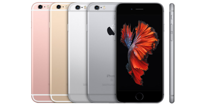The iPhone 6s Giveaway is Back!