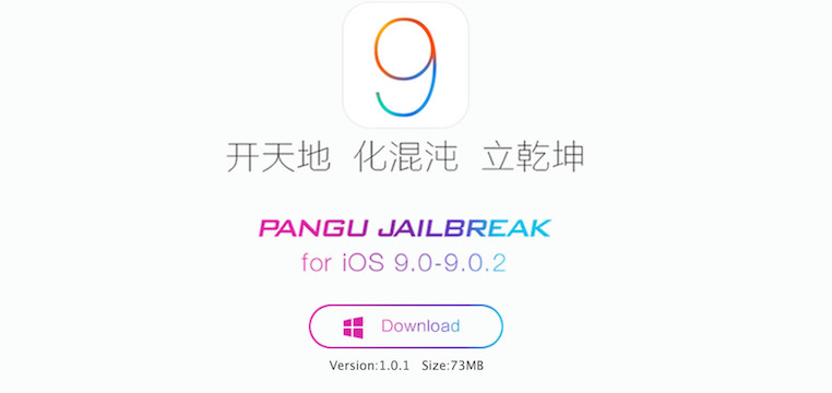 Untethered Jailbreak Now Available For iOS 9
