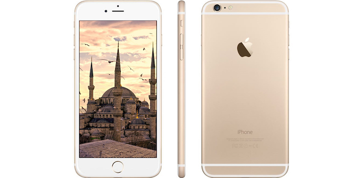 iPhone 6s Launch Postponed in Turkey Due to Terrorist Attack