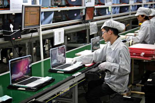 apple-factory