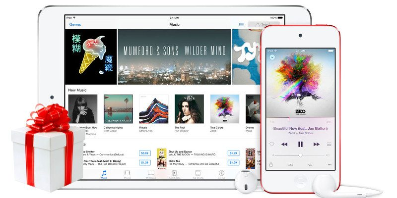 apple music gift idrop news