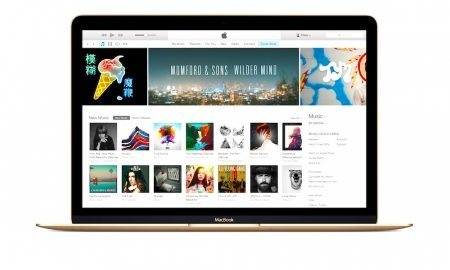 Apple to Transfer Massive International iTunes Business to Ireland in February