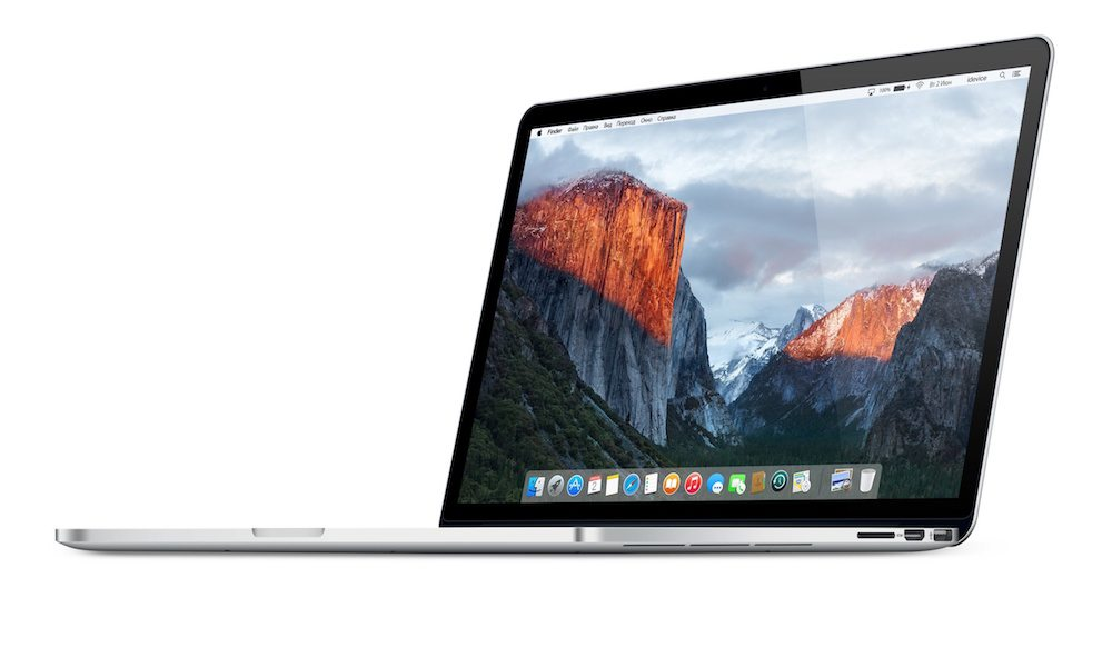 Overhauled MacBook Pro Series Coming Soon, More Information Revealed