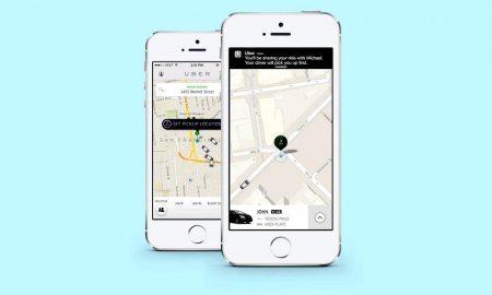 Uber Seeks up to $2 Billion Dollars in High-Risk Loans