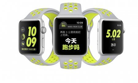 Appe Watch Nike Plus Edition