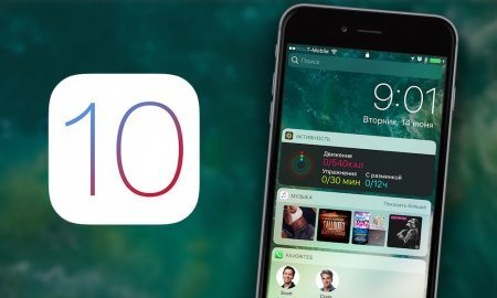 7 Must-Have Widgets for iOS 10