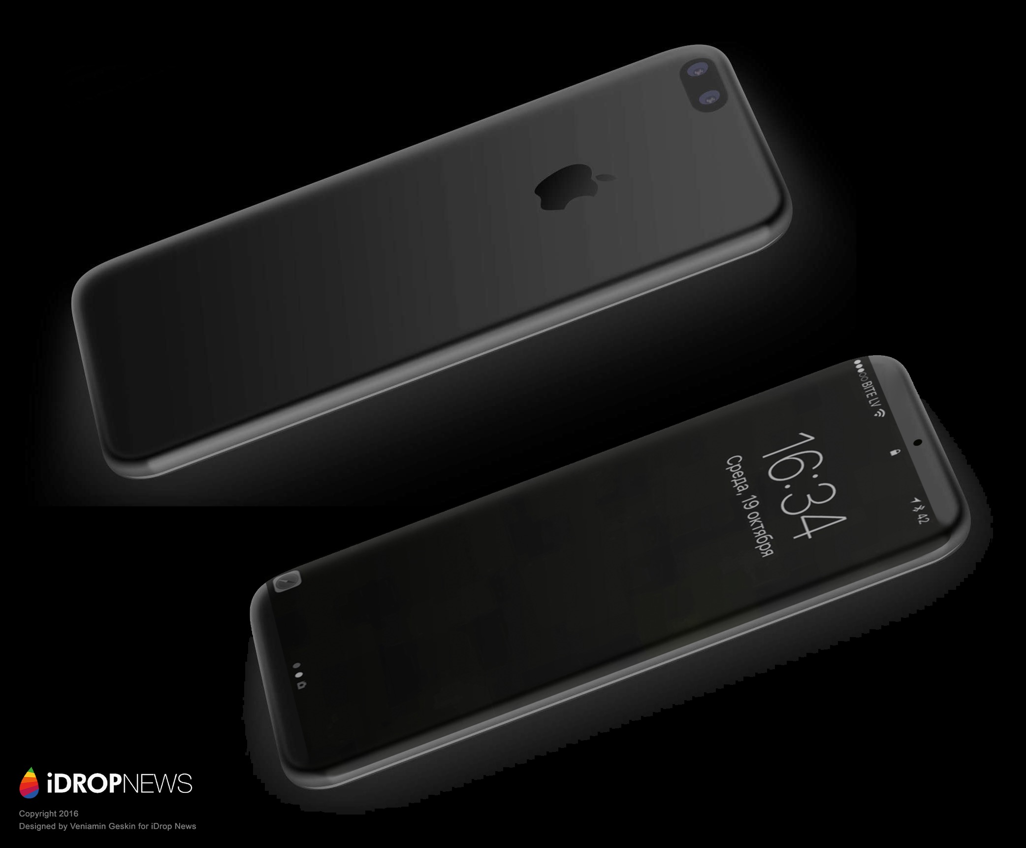 Apple iPhone 8 Concept / iDrop News
