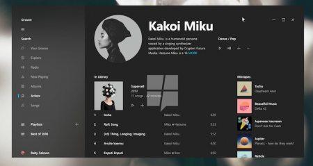 Neon Microsoft Music