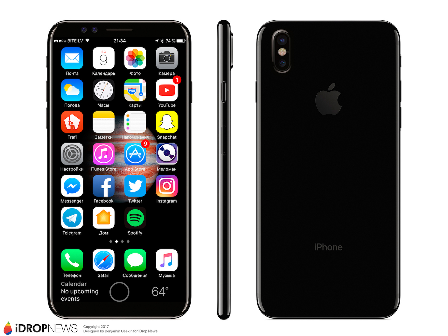 iphone 8 release date images features specifications price idropnews. Black Bedroom Furniture Sets. Home Design Ideas