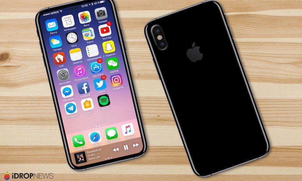 iDrop-News-Exclusive-iPhone-8-Image-8