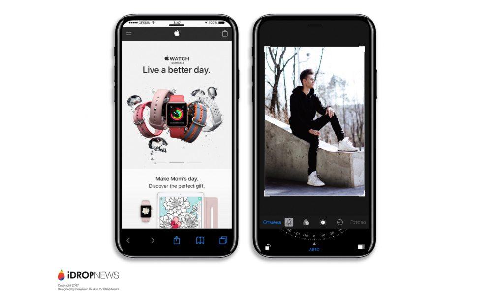 iPhone 8 Function Area iDrop News Exclusive