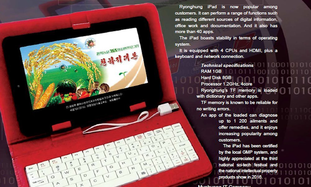 North Korea rips off Apple, unveils own iPad