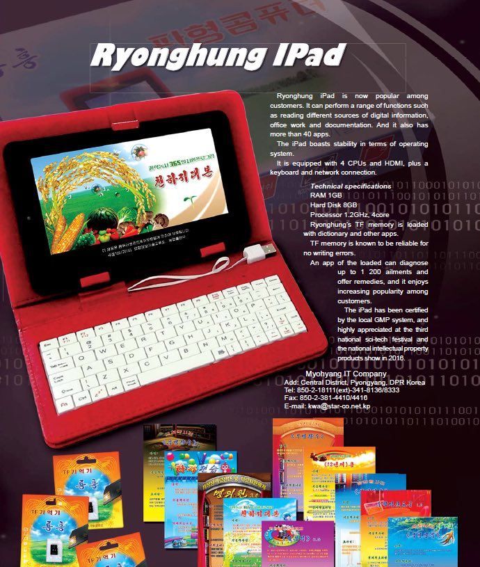North Korea's Latest Tablet Computer Has A Catchy Name: iPad