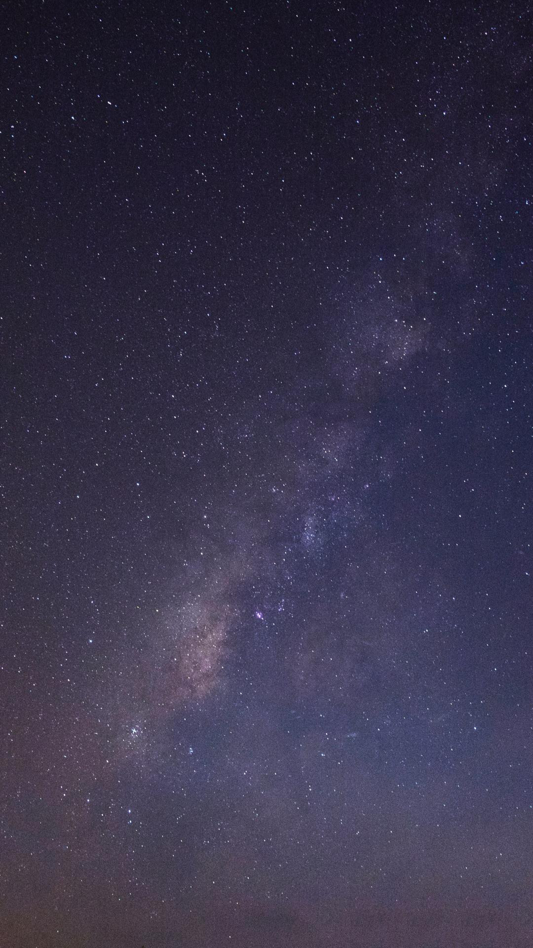 A Galaxy iPhone Wallpaper
