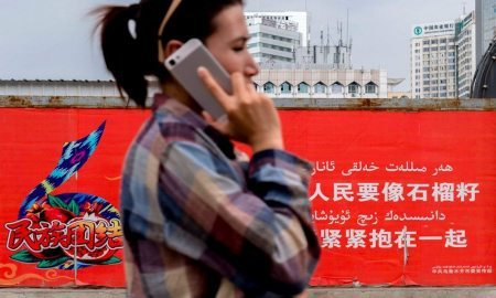 China Is Forcing Minority Citizens to Install Spyware on Their Phones