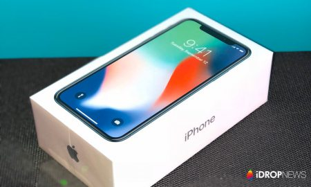 Iphone x giveaway india 2018