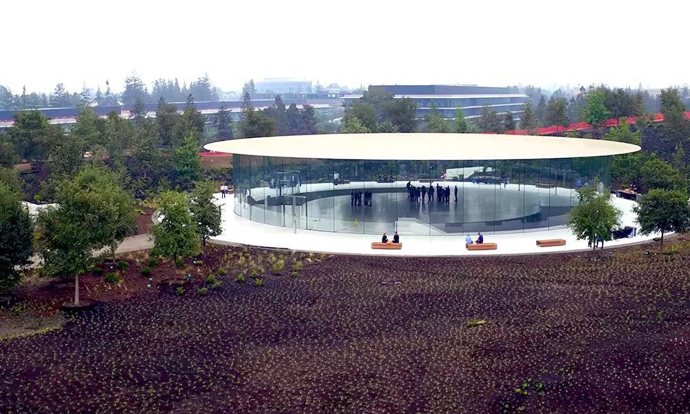 Completed Steve Jobs Theater Hides High-Tech Surprises