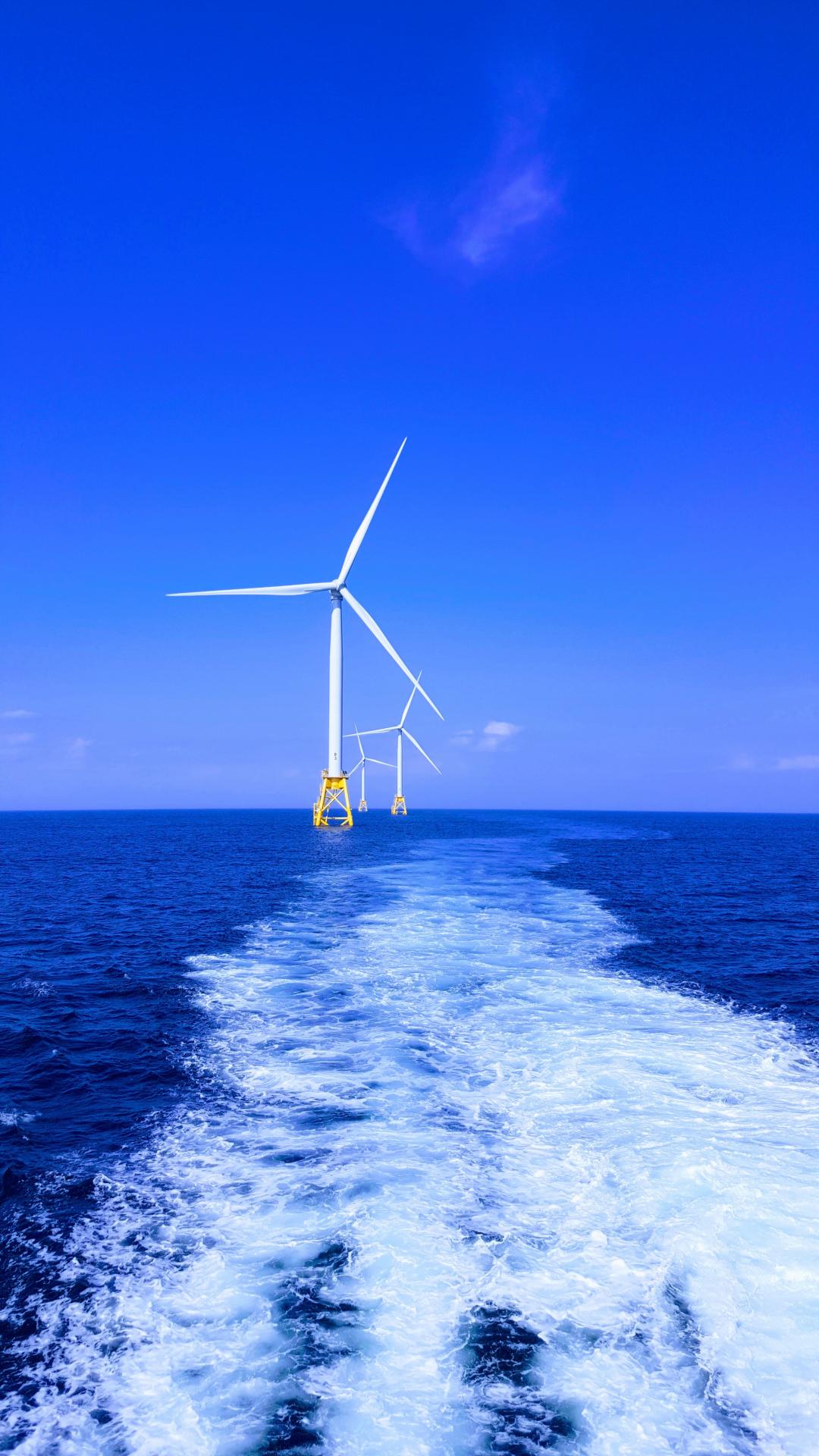 Block Island Wind Farm iPhone Wallpaper