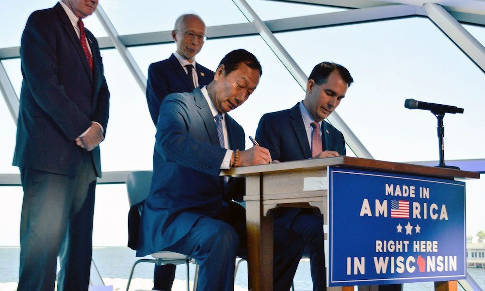 Here's Why Foxconn Chose to Build Its LCD Factory in Wisconsin