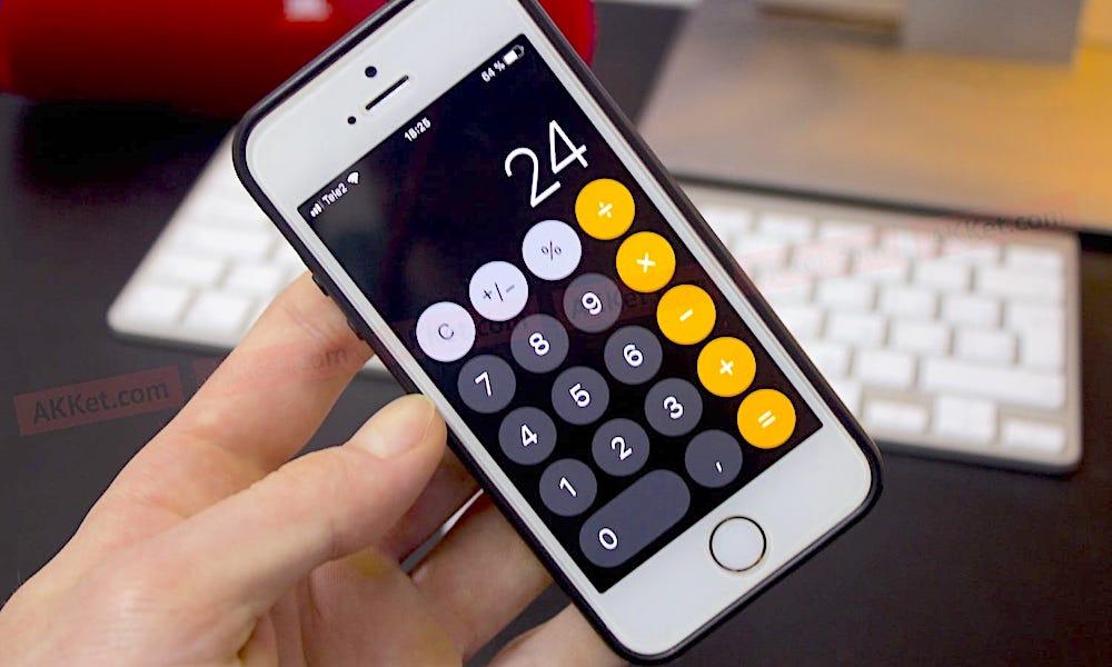 iOS-11-Calculator