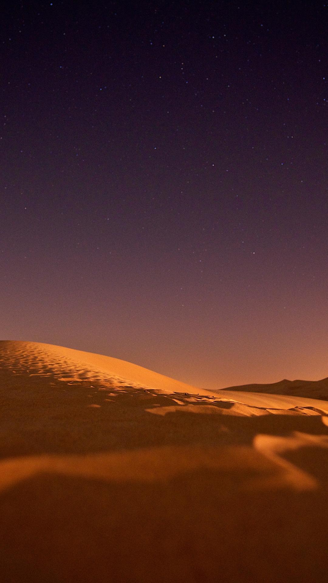Desert At Twiligh iPhone Wallpaper