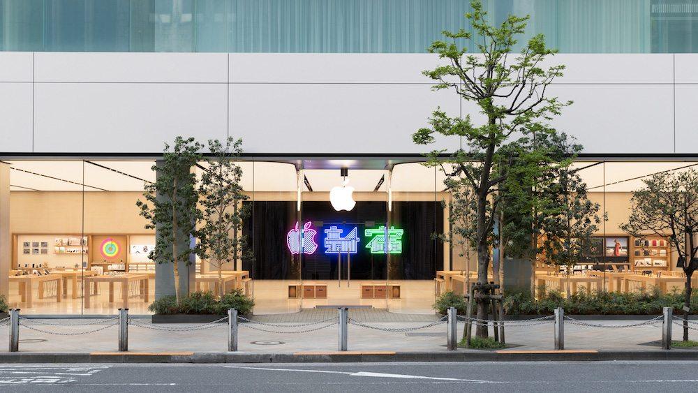 Apple Store Exterior Tokyo Shinjuku 04042018