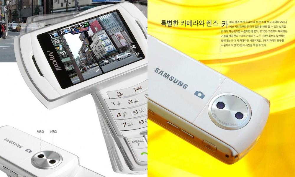 1 Samsung Sch B710 1 Large