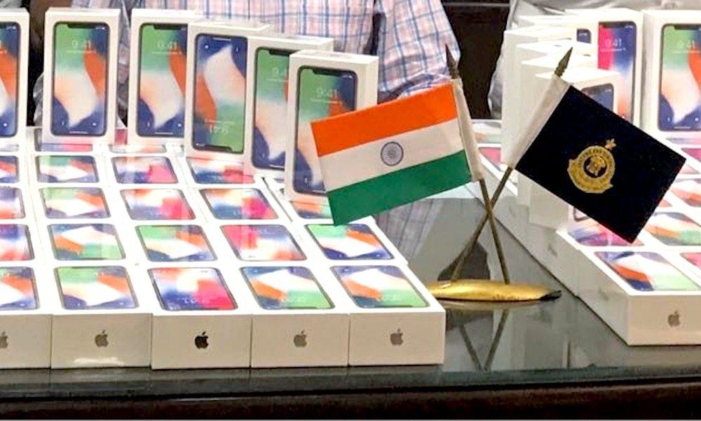Iphone Smuggle India