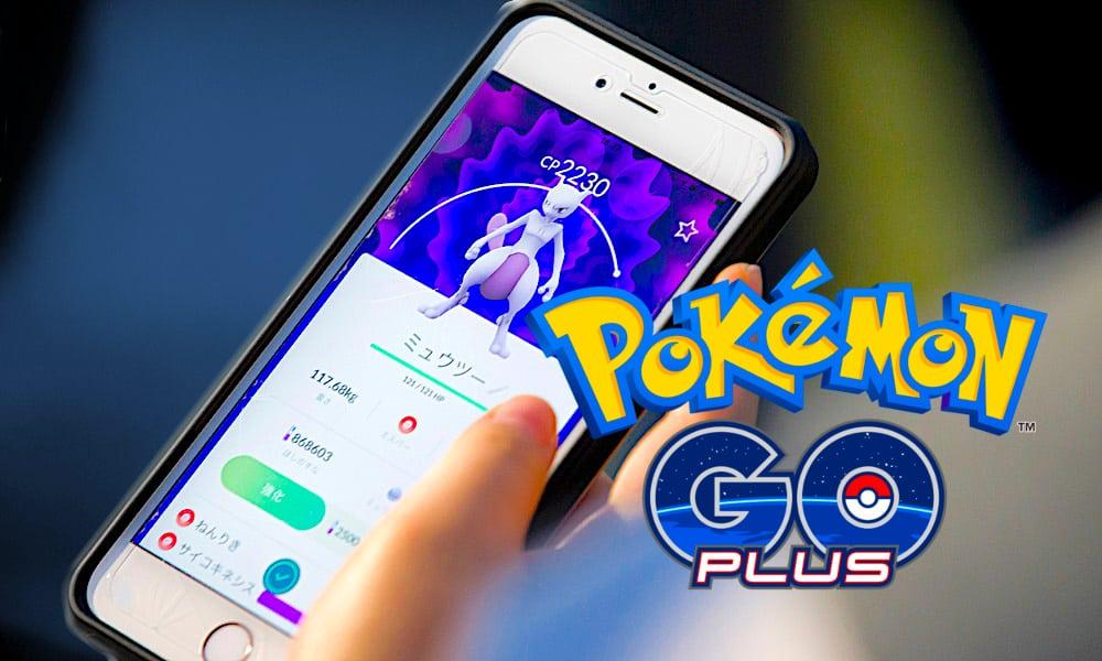 Reasons To Play Pokemon Go 2018