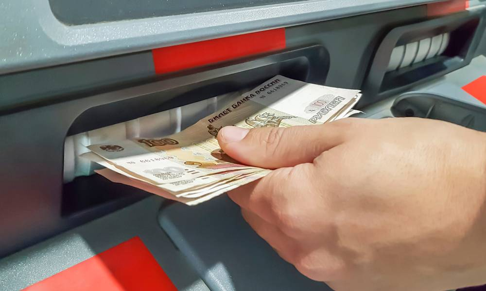 Atm Cash Withdrawal Hack