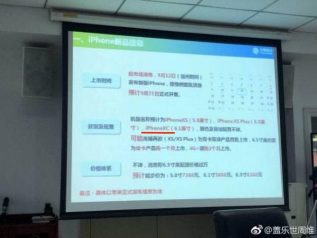 Iphone Xc Weibo