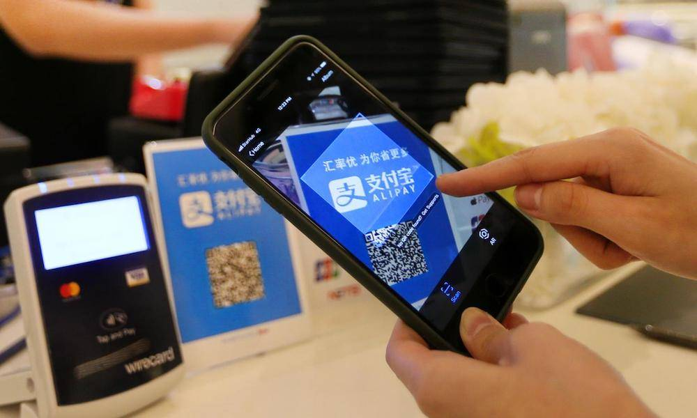 Alipay Iphone 2