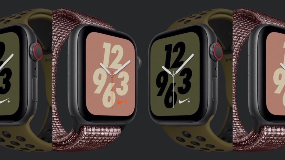 Nike New Bands