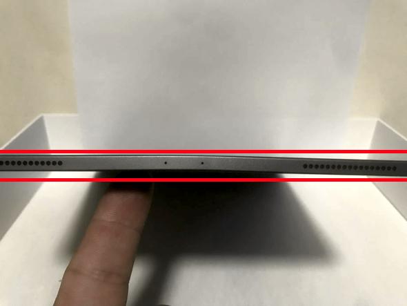 Ipad Pro Bend 1