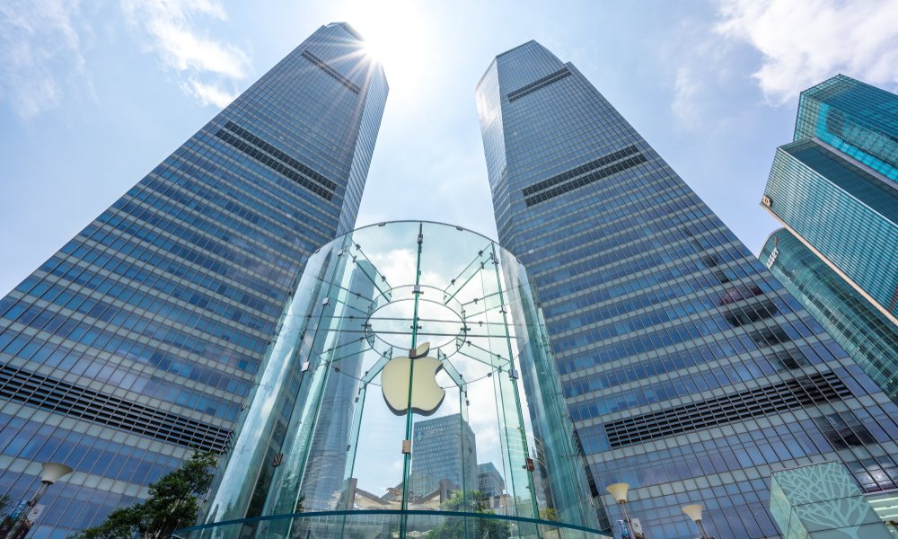 Apple Store China Office Buildings