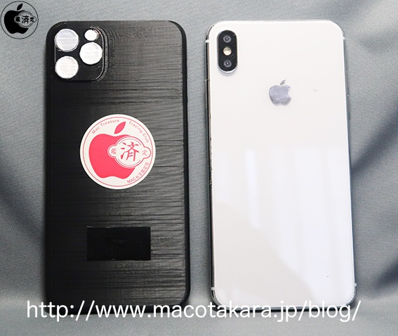 Iphone Xi Cameras