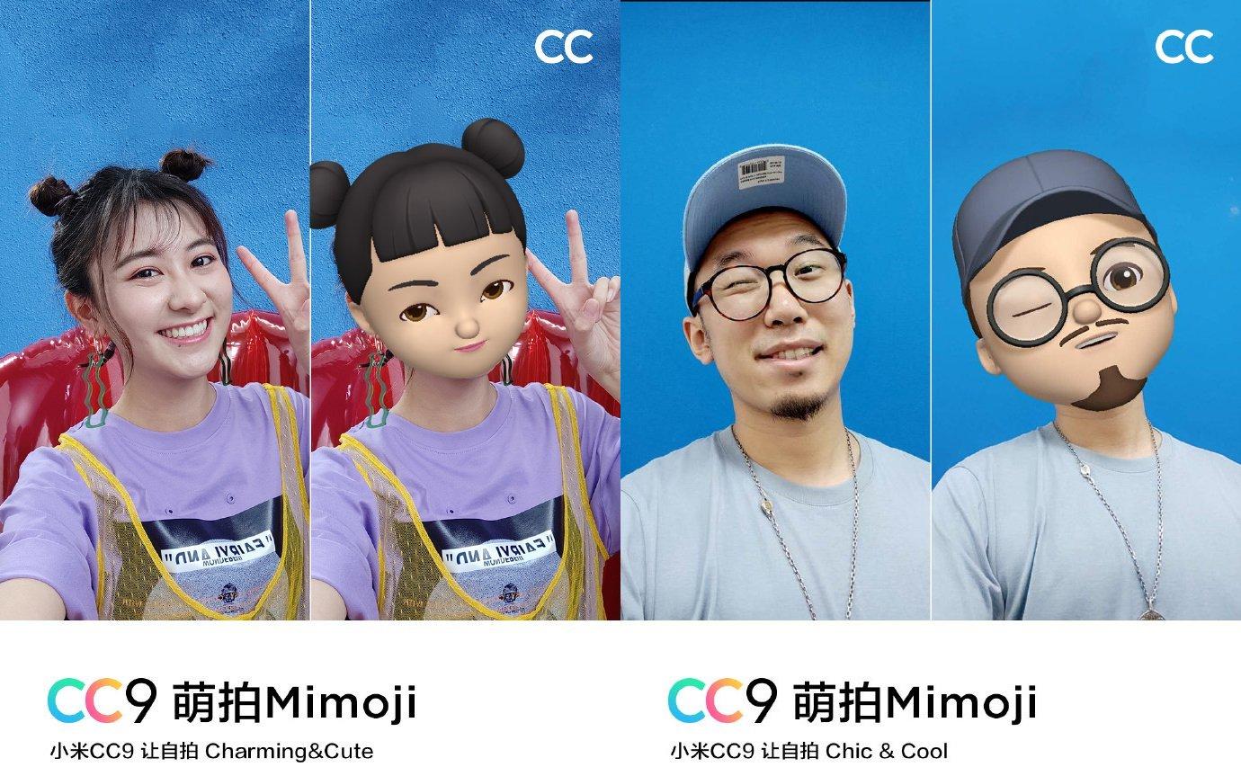 Xiaomi Cc9 Mimoji