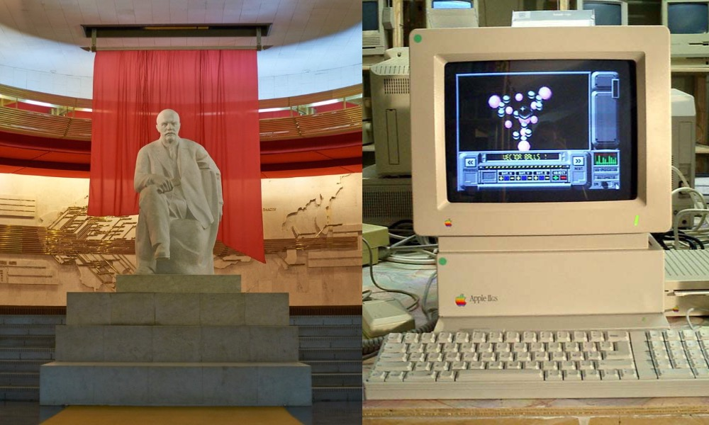 Apple IIGS Museum Russia