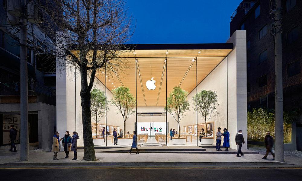 Apple Store Seoul South Korea