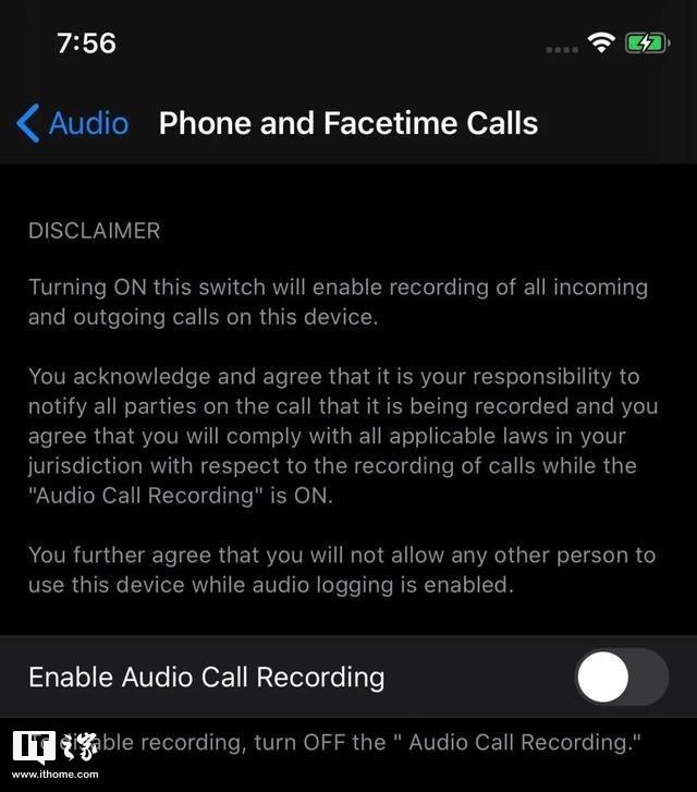 iOS 14 Call Recording