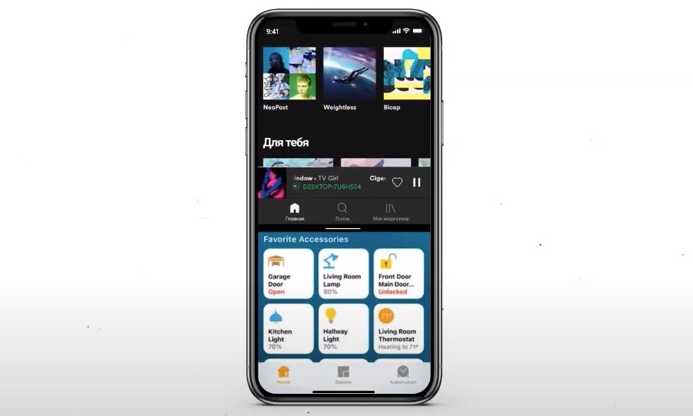 Split Screen Apps iOS 15