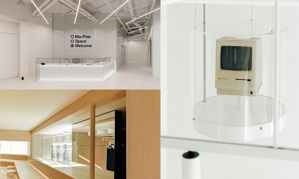 MacPaw Space Apple Museum