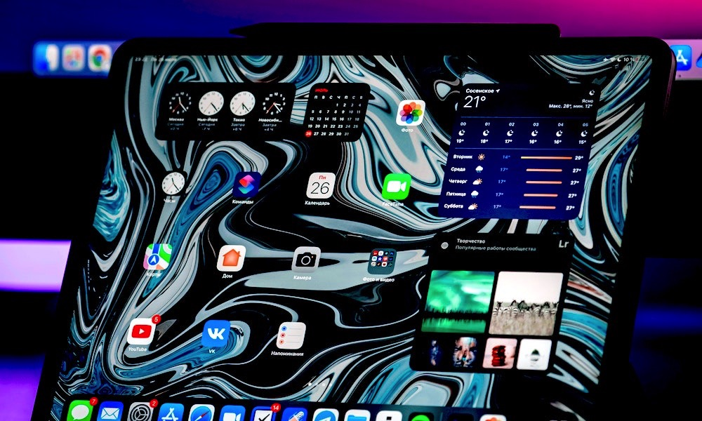 iPadOS 15 with Widgets on Home Screen